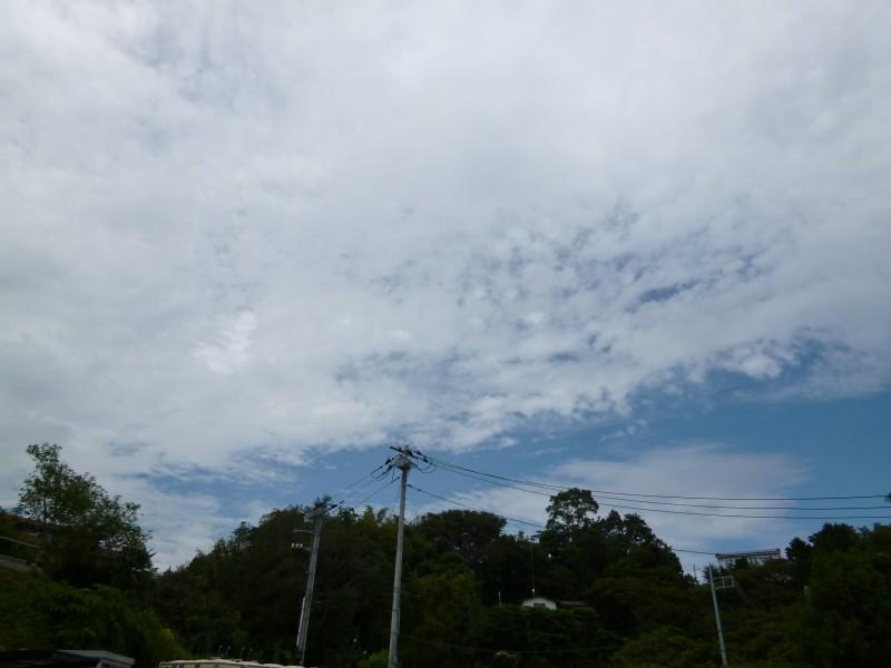 akinosora