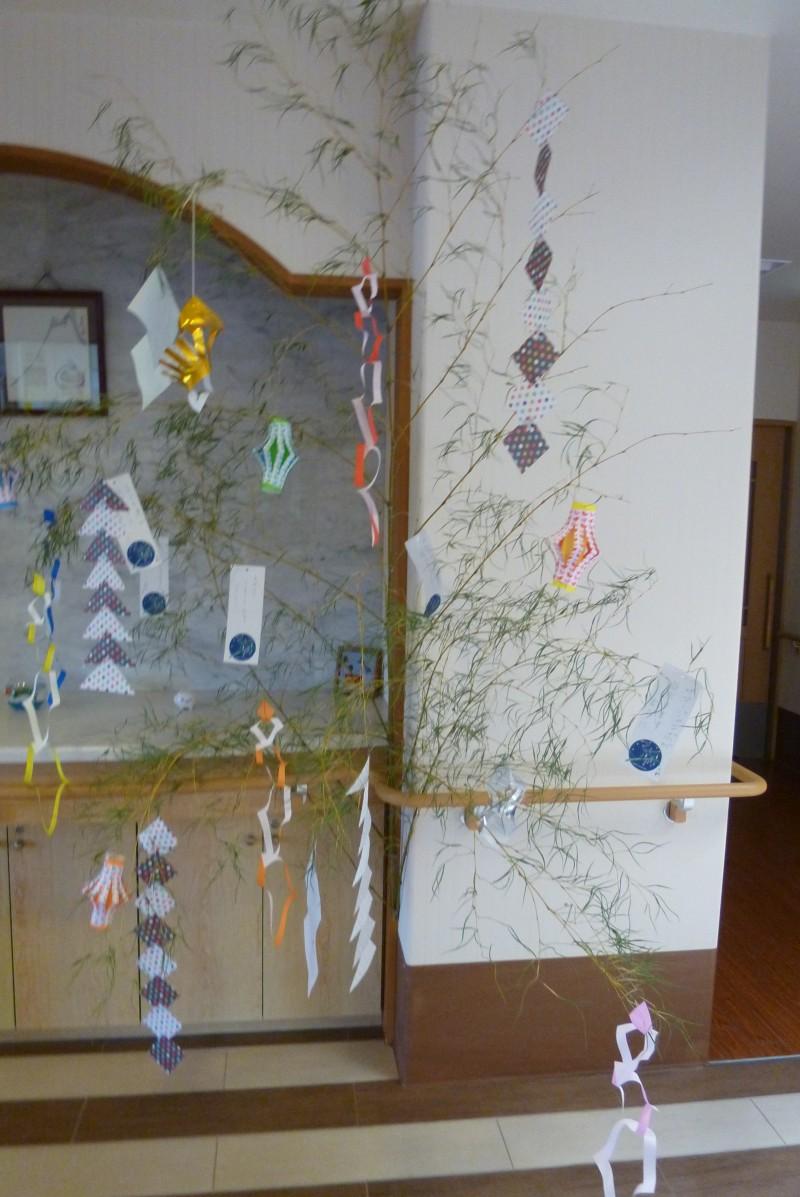 si-saido tanabata