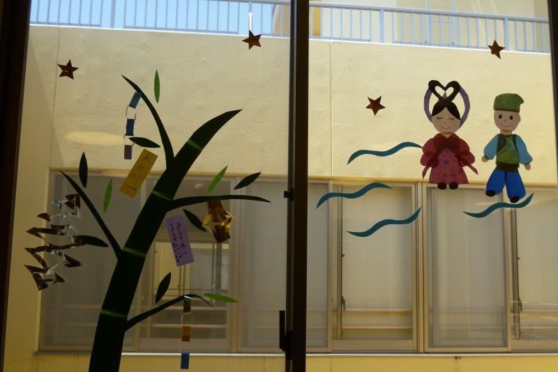 4fsakura tanabata