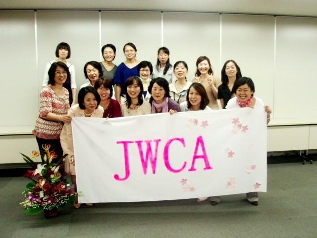 JWCA2